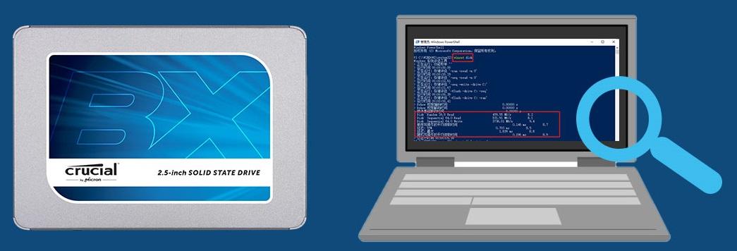 系统自带硬盘闪存性能测试工具